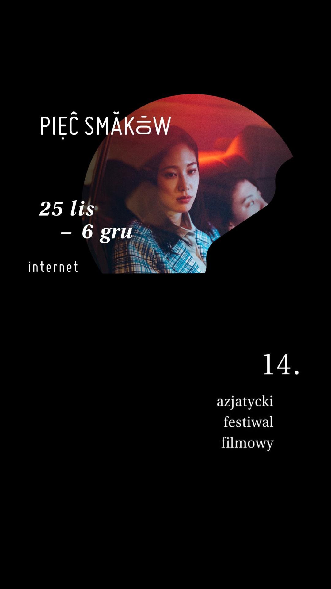 14. Festiwal Filmowy Pięć Smaków w Internecie