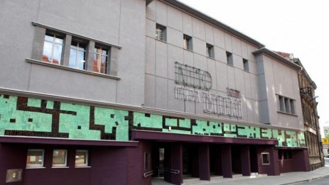 Kino Amok