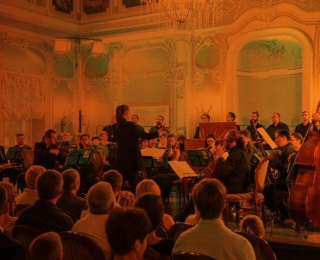 Going. | Różne języki - jedna muzyka - Pałac Branickich