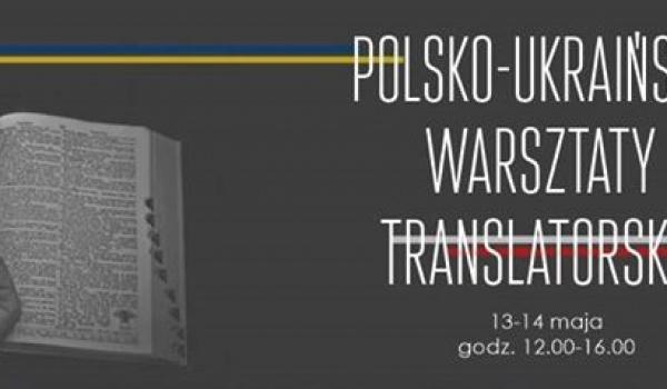 Going. | Polsko-ukraińskie warsztaty translatorskie - Dom Ukraiński w Warszawie Organizacja społeczna