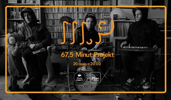 Going. | 67,5 Minut Projekt na Placu Zabaw - Noc Muzeów 2017 - Plac Zabaw