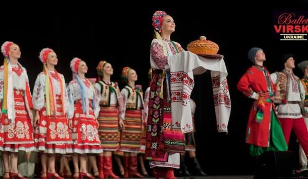Going. | Narodowy balet Ukrainy Virski - Centrum Kongresowe ICE Kraków