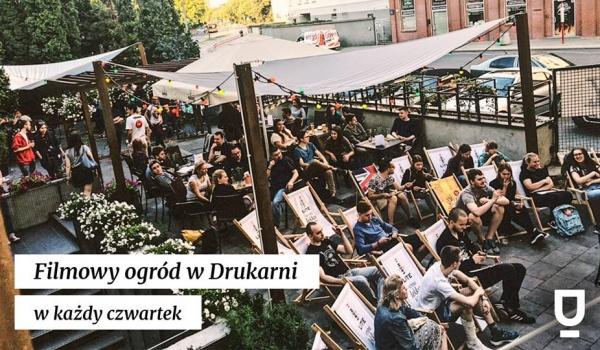 Going. | Filmowy Ogród w Drukarni: Mama - Drukarnia