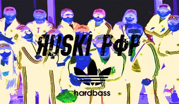 Going. | Ruski Pop 11: Hardbass x Wczoraj x Maczeta x Pornhub x Ordynator