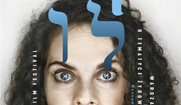 Going. | 15. Warszawski Festiwal Filmów o Tematyce Żydowskiej - dzień 1