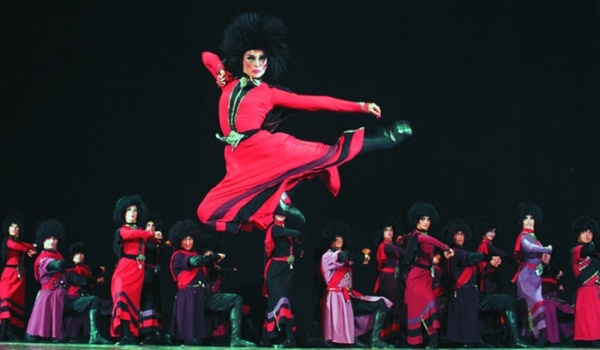 Going. | Narodowy Balet Gruzji Sukhishvili - Centrum Spotkania Kultur w Lublinie