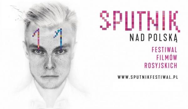 Going. | Sputnik w Pałacowym - Nowe Kino Pałacowe