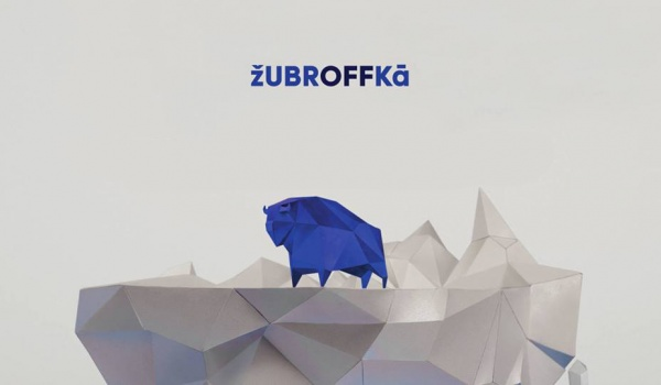 Going. | Zubroffka after + DemoniosLatinos / DJ Badass Disc'O Rebel - Klub Piękny Pies