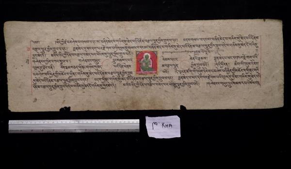 Going. | Odkrycia zabytków religii bon w Mustangu - Muzeum Azji i Pacyfiku