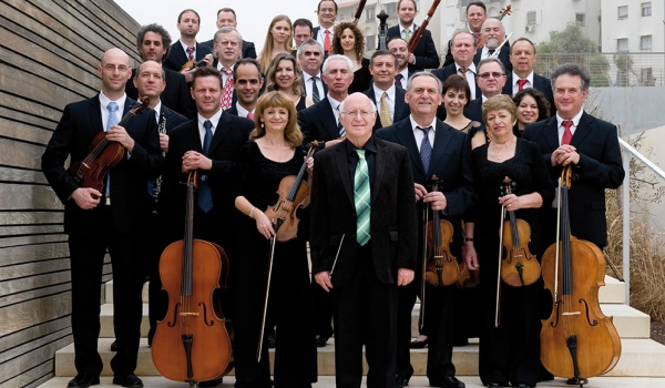 Going.   Israel Camerata Orchestra Jerusalem - Centrum Spotkania Kultur w Lublinie