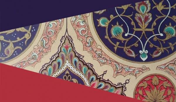 Going. | Orient Express - Przystanek Palestyna - Centrum Literatury CSW