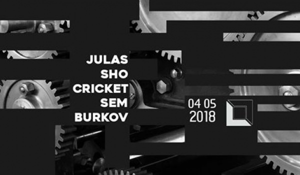 Going. | Julas / Sho / Cricket / Sem / Burkov - DOM