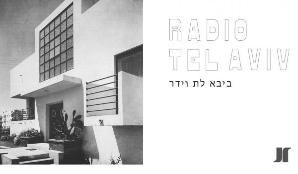 Going. | JASNA 1 | Radio Tel Aviv - Jasna 1