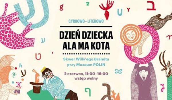 Going. | Dzień Dziecka | Ala ma kota - Muzeum Historii Żydów Polskich POLIN