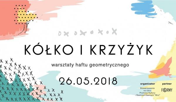 Going. | Kółko i krzyżyk - Piotrkowska 217