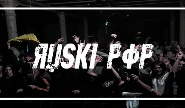 Going. | Ruski Pop Królestwo: Hardbassadidas/Wczoraj/Maczeta/ORDN/TBA - Królestwo