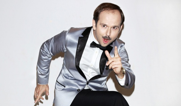 Going.   Dni Rudy Śląskiej 2018 - Tereny Targowe Ruda Śląska