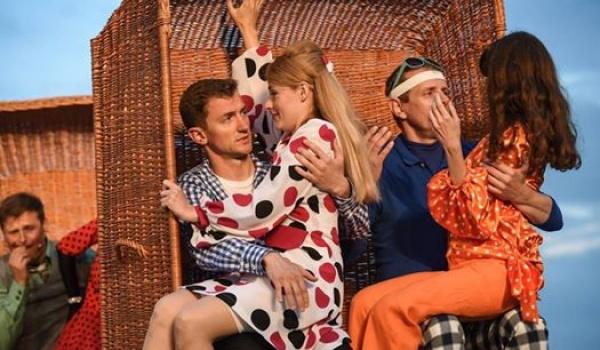 Going. | Inauguracja Sceny Letniej - Jesteśmy na wczasach - Teatr Miejski im. Witolda Gombrowicza w Gdyni