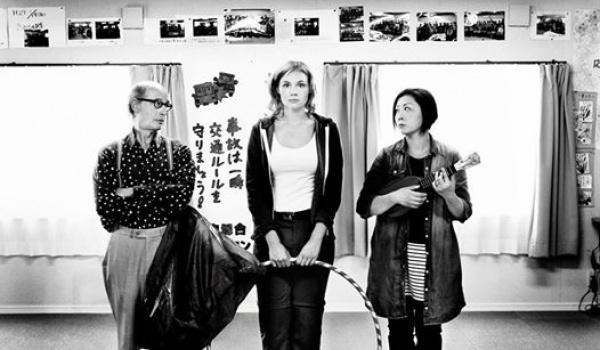 Going. | Kino na dachu. Fukushima, moja miłość - MWW Muzeum Współczesne Wrocław