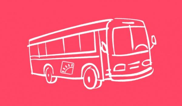 Going. | Kempobus - Gdańsk - Przystanek autobusowy przy kinie Krewetka