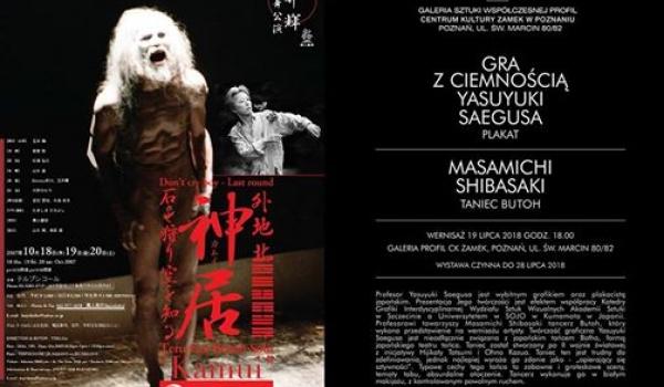 Going. | Yasuyuki Saegusa // Gra z ciemnością - Centrum Kultury ZAMEK w Poznaniu