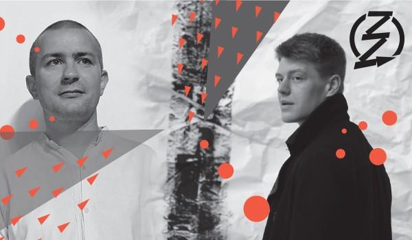 Going. | Piotrowicz / Wojtczak - jaZZ & beyond Duo (PL) - Centrum Kultury JAZOVIA