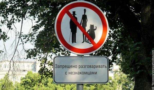 Going.   Niebostański Dyskusyjny Klub Książki // Mistrz i Małgorzata - Klubokawiarnia Niebostan