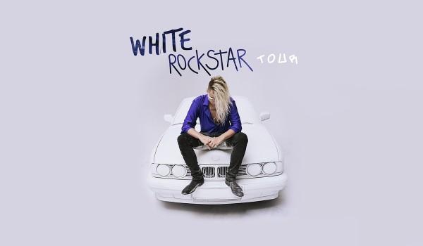 Going. | White  2115  w  Warszawie  |  Rockstar  on  Tour - Grizzly Gin Bar