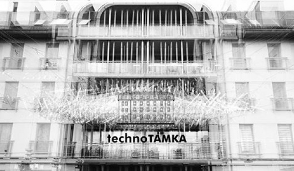 Going. | TechnoTAMKA - Wyspa Tamka