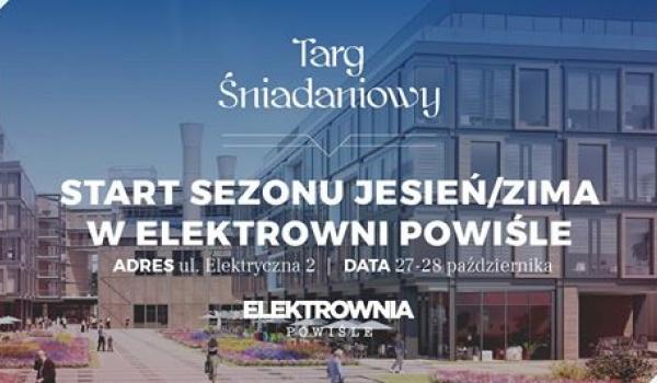 Going.   Targ Śniadaniowy w Elektrowni Powiśle - Elektrownia Powiśle