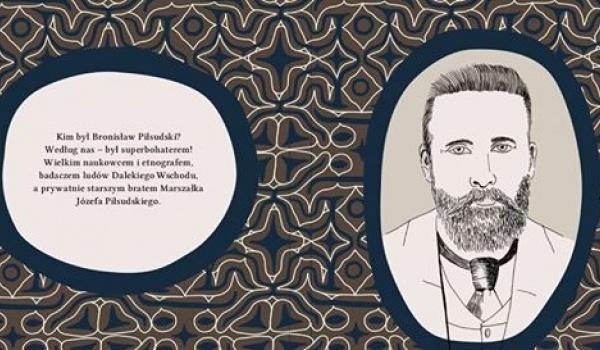 Going. | Ajnuskim śladem Bronisława Piłsudskiego - Muzeum Sztuki i Techniki Japońskiej Manggha