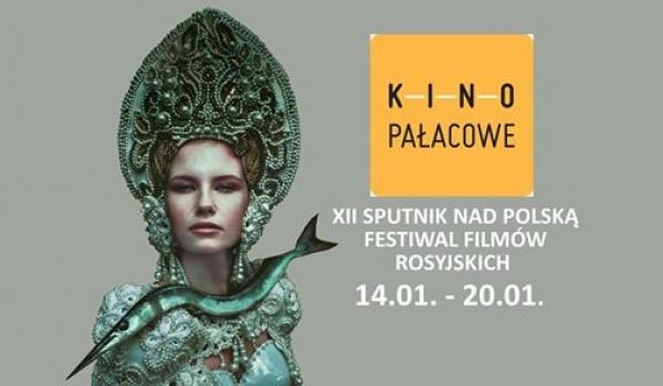Going.   Sputnik nad Polską - Festiwal filmów rosyjskich - Nowe Kino Pałacowe