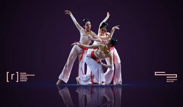 Going. | Chiński Nowy Rok – Guo Feng | Pekińska Akademia Tańca - Centrum Spotkania Kultur w Lublinie