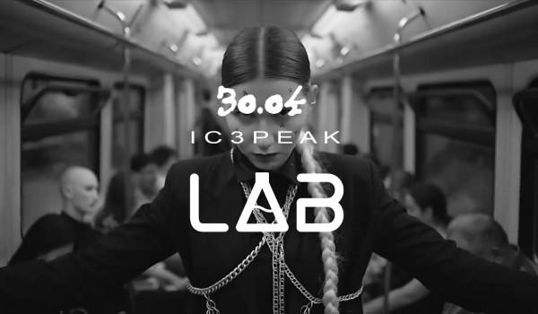 Going. | IC3PEAK - Projekt LAB