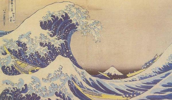Going. | Dzień Wolnej Sztuki w Muzeum Manggha - Muzeum Sztuki i Techniki Japońskiej Manggha