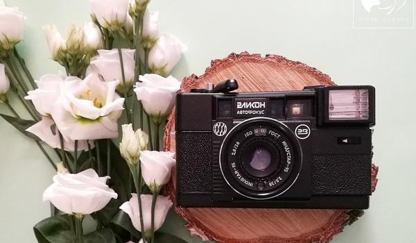 "Going.   Kurs fotografii w stylu ""flat lay"" z Anna Krupa Photography - MANUwarsztat"