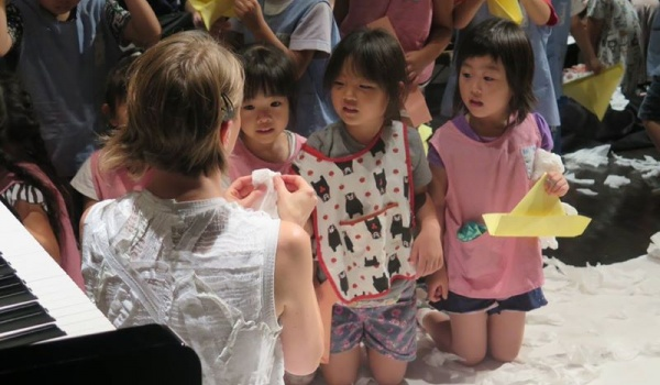 Going. | Len i Pan Satie w Japonii - CK Zamek Galeria Profil