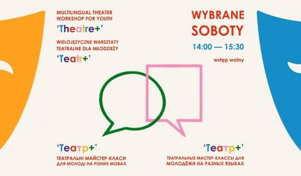 Going. | Wielojęzyczne warsztaty teatralne dla młodzieży Teatr+ - Muzeum Emigracji w Gdyni