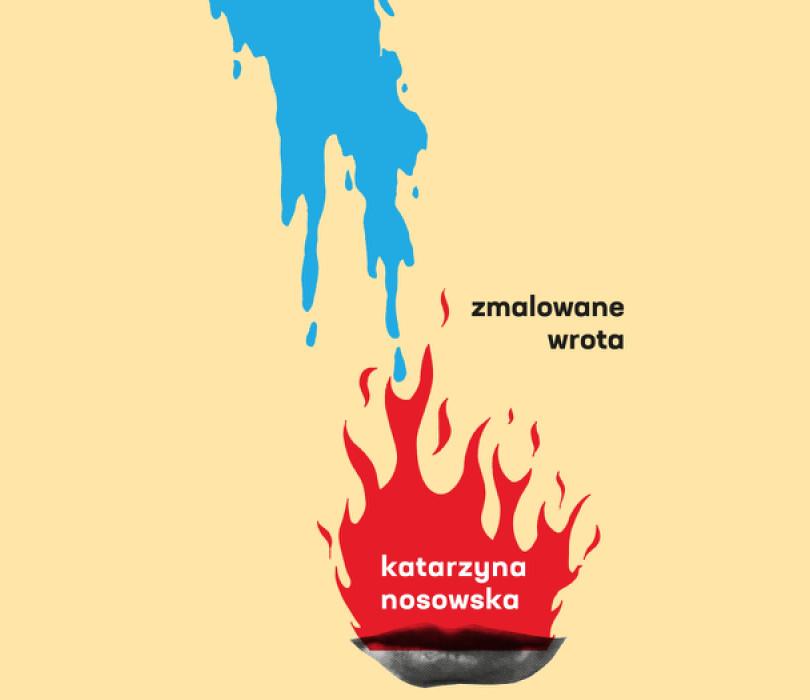 Going. | Katarzyna Nosowska - Zmalowane Wrota | Toruń - Sala CKK Jordanki
