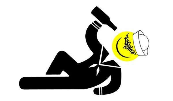 Going. | WIXAPOL GDANSK }) 10 W SKALI WIXORTA ({ - Bunkier Club