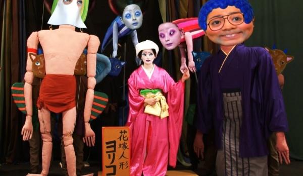 Going. | Wrażliwość pamięci – pokazy japońskich animacji - Centrum Sztuki WRO - WRO Art Center