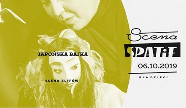 Going. | Japońska bajka - Klub SPATiF