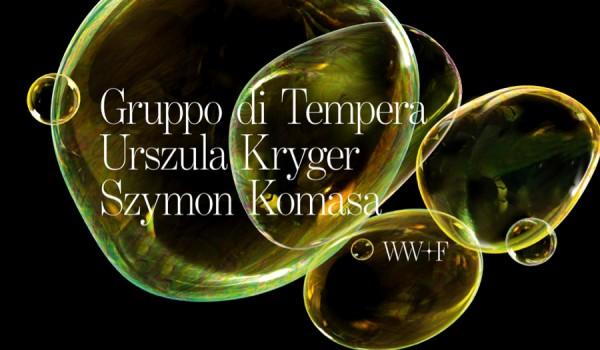 Going. | Koncert Finałowy | Warsaw Winds+ Festival - Studio Koncertowe Polskiego Radia S1 im. Witolda Lutosławskiego