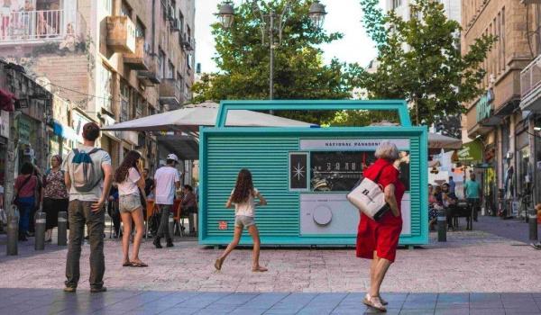 Going. | Radio Tel Aviv - Bal