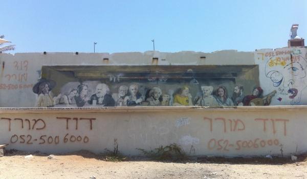 Going. | Radio Tel Aviv - Ziemia