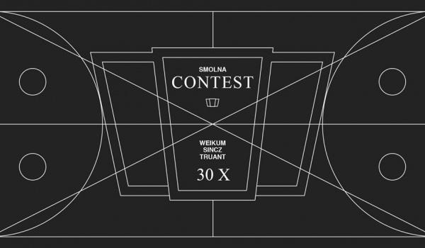 Going. | Smolna Contest - Smolna