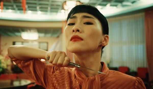 Going. | Reżyserki, aktorki, idolki. Między niszą a głównym nurtem - Kino Muranów