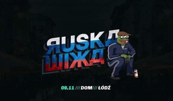 Going. | RUSKA WIXA /// Łódź /// 09.11 /// Dom - DOM Łódź