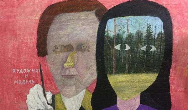 Going. | Lew Powzner - Pole cudów / Field of Miracle - Górka