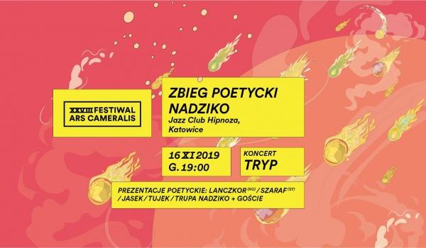 Going. | Zbieg Poetycki NaDziko / Festiwal Ars Cameralis - Jazz Club Hipnoza